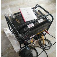 铸铁3.2/4.0焊条250A汽油发电5KW电焊机