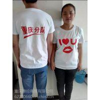 重庆纯棉T恤 速干T恤现货批发 图案印刷