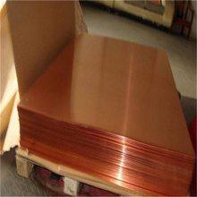 黄铜板价格H68 H70黄铜板生产厂家