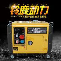单缸风冷5KW静音柴油发电机出口很多国家
