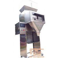 包装机|金狮机械(图)|自动定量包装机厂家