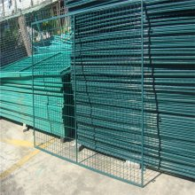 养殖荷兰网 绿色隔离防护网 牧场围栏网
