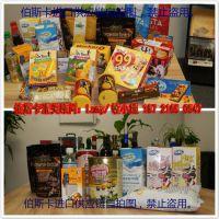 日本进口食品代理报关