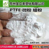 PTFE抗滴落剂/ ST-425/纯粉型阻燃剂/改性添加剂/耐高温抗滴落