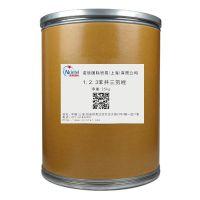 FR-500无卤活性剂成分|诺辰