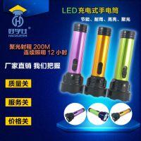 手电筒铝合金强光LED快充超亮远射5000 超亮户外家用户外led电灯