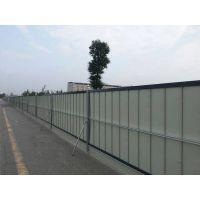 路百全WD-2893施工临时工程围挡 建筑 地铁彩钢围挡