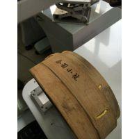 出租柚子柠檬葡萄山楂二氧化碳雕刻机木制蒸笼泡脚盆永久打码打标机