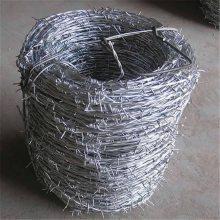 正反拧刺铁丝 圈禁防护刺网 蒺藜丝