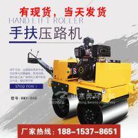 全民畅销手扶双轮压路机 适用西藏高海拔小型压路机 草坪压实机
