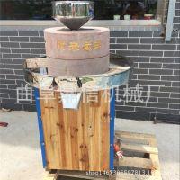 厂家定做大型石磨 电动石磨 磨浆专用
