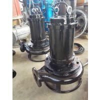 化肥化工用潜水沙石污泥泵,耐酸碱耐磨