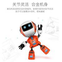 豆豆象机器人智能早教萌萌互动感应发声对话合金Q版迷你机器人