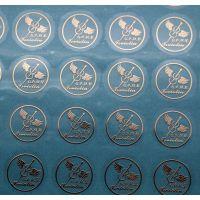 专业定做彩色金属logo商标贴 纯镍电铸镍标牌 金属分体自粘铭牌可定制任意颜色