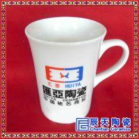 简约陶瓷杯子马克杯定制情侣咖啡杯家庭水杯广告礼品印logo带盖