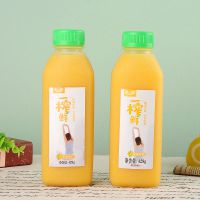 供应一榨鲜玉米汁428ML*15瓶