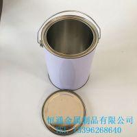 厂家供应1KG圆形马口铁样品罐 化工密封铁皮罐 铁罐金属包装罐