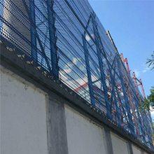防风网高度 煤场防风网价格 冲孔网的用途