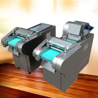 启航供应炊事机械 660型多功能电动 普通不带头小型切菜机