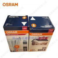 欧司朗 OSRAM PAR30 31W 睿亮PRO 高亮轨道射灯 15度 30度 E27
