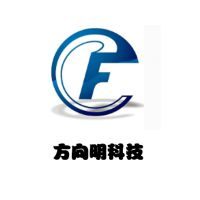 深圳市方向明科技有限公司