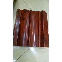 201不锈钢卷板 木纹卷板 转印卷板 厚度0.8 佛山直销区