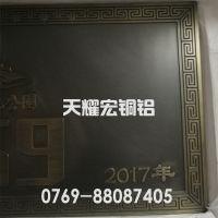 东莞铜板刻字厂,黄铜/紫铜板蚀刻价格