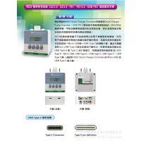USB PD智能快充测试仪 PIODIGIT 9922/99094 USB快充测试仪