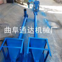 厂家直销 可移动式粮食装车机 通达牌 螺旋输送机 绞龙提升机