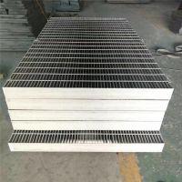 金裕 厂家直销不锈钢钢格板重型钢格栅 不锈钢平台走道格栅板排水沟盖板