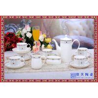 欧式咖啡杯套装骨瓷咖啡具简约陶瓷英式下午茶具茶杯套装
