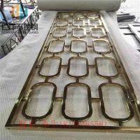 201、304屏风定制不锈钢屏风设计隔断玄关现代简约黄钛金中式雕花金属镂空