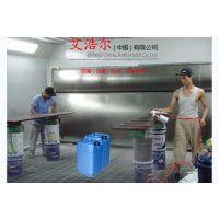 板式家具防霉剂iHeir-YQ_藤制品防霉剂