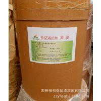 食品级果胶生产厂家 河南郑州果胶价格多少钱