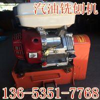 黑龙江哈尔滨家 华光牌 电动铣刨机 沥青混凝土铣刨机