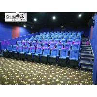 佛山厂家供应3D布艺可折叠连排电影院座椅、礼堂椅