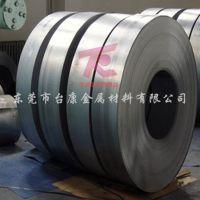 东莞原厂直销65MN弹簧钢 ***新65MN报价 加工定制可零切