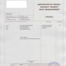 香港转载产地证CT 如何办理香港转载产地证