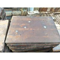 昭通旧钢模板 二手钢模板价格 钢材期货进入下跌通道 15812137463