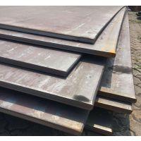 鞍钢20Cr低合金中板规格6-80厚普中板20cr钢板