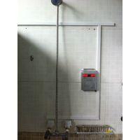 山西辰芯水控机,校园防水防热水表浴室IC卡,刷卡机
