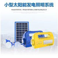 太阳能发电系统 太阳能直流发电小系统 家用 太阳发电