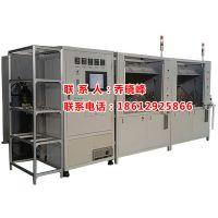 直空箱检漏设备/真空氦检漏/空调同轴管氦检漏系统/北京中科科美CH-21A/KYVAC