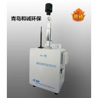 青岛和诚工地的扬尘排放7*24在线监控的H6型 颗粒物浓度测试仪
