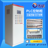 合肥安徽淮南PLC编程调试 人机界面组态软件 承接各种自动化控制柜 水处理电气控制系统成套设备定做安