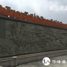 古代历史文化长廊浮雕设计|公园景墙石材浮雕|校园文化墙设计