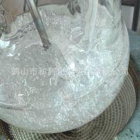 三盈树脂 SY102热塑性丙烯酸树脂 (AC1152A)