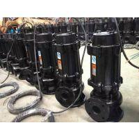 上海排污泵厂家供应50WQ10-10-0.75,铸铁潜水式水泵
