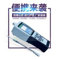 六氟化硫气体泄漏定量报警系统