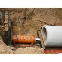 霸州液压顶管机生产厂家,新型助力钻机,自来水入户钻机